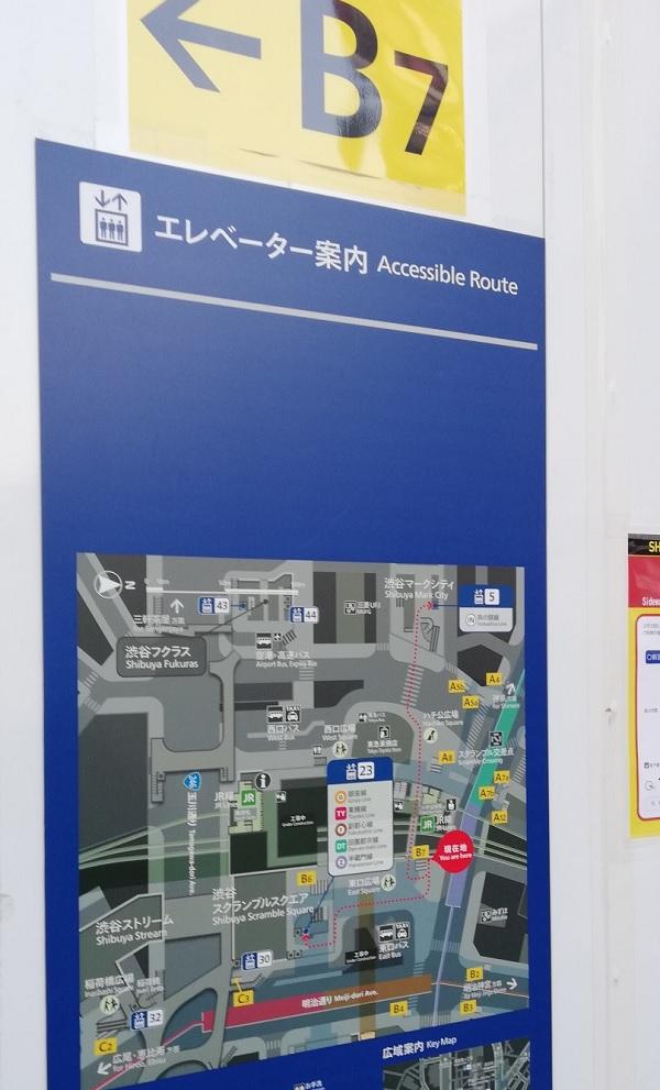 渋谷駅構内図map(B7出口前)