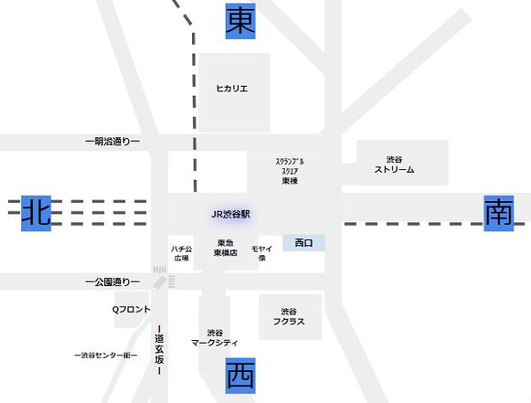 渋谷駅構内図案内map(東が上部)