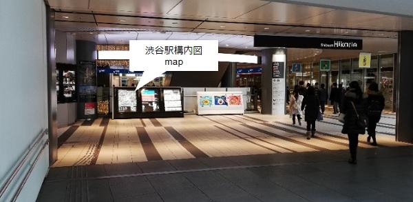 渋谷駅構内図案内map(ヒカリエのエスカレーター2F前)