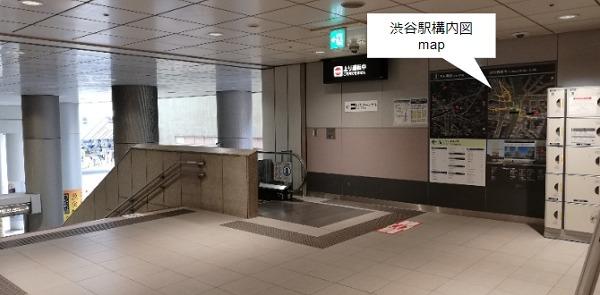 渋谷駅構内図map(井の頭線中央口改札、階段前)