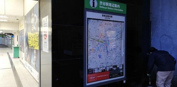 渋谷駅構内図map(JR渋谷駅ハチ公改札前)