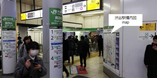 渋谷駅構内図map(JR線南口前)