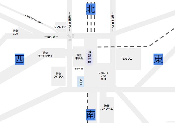 渋谷駅構内図案内map(北が上部)