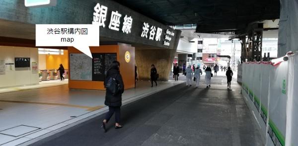 渋谷駅構内図map(銀座線明治通り方面改札)