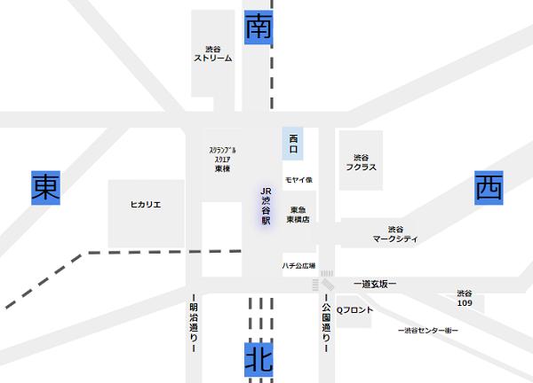 渋谷駅構内図案内map(南が上部)
