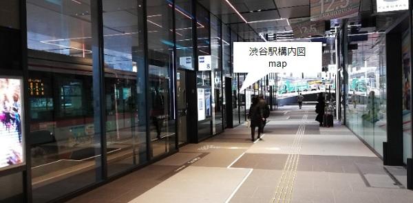 渋谷駅構内図map(渋谷フクラスshibuyasan前)