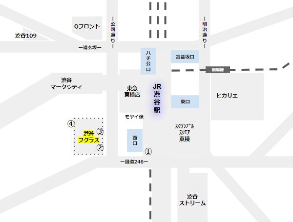 渋谷駅待ち合わせ場所(フクラス周辺)