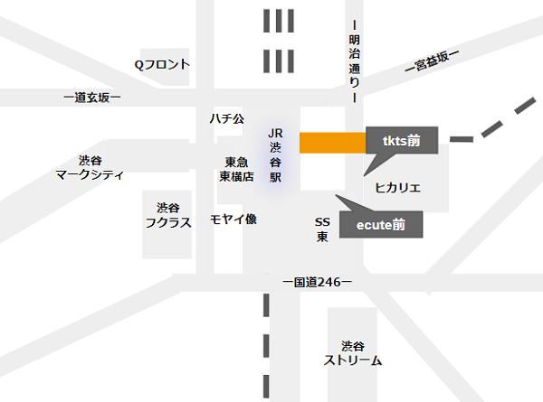 渋谷駅待ち合わせ場所(銀座線の周辺)