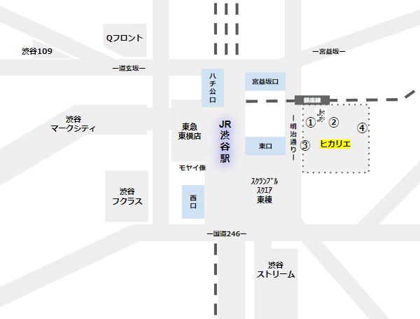 渋谷駅待ち合わせ場所(ヒカリエ周辺)