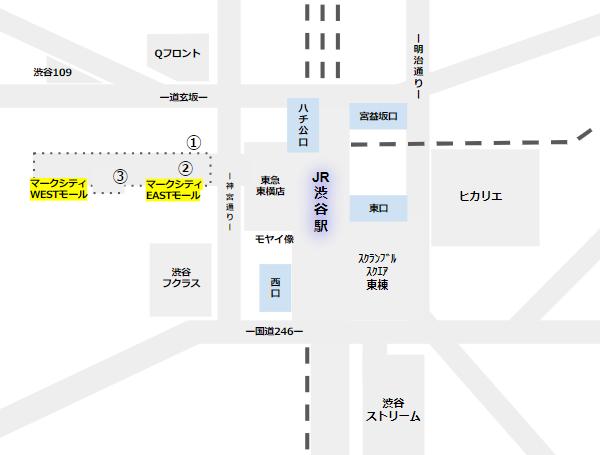 渋谷駅待ち合わせ場所(マークシティ周辺)