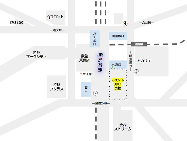 渋谷駅待ち合わせ場所(スクランブルスクエア周辺)