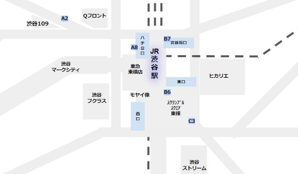 渋谷駅待ち合わせ場所(主要出口周辺)