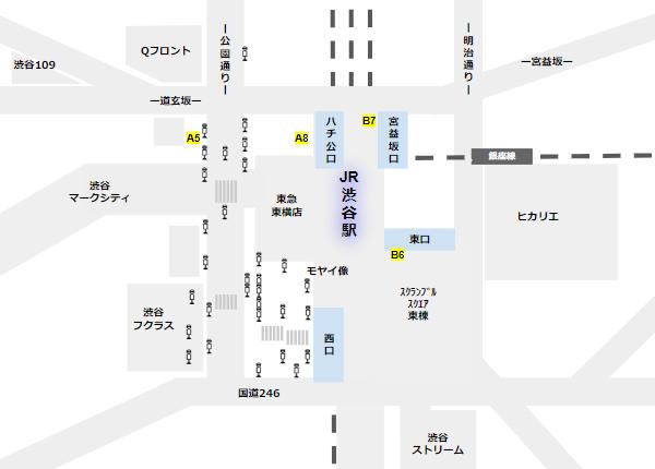 渋谷駅西口バス乗り場map