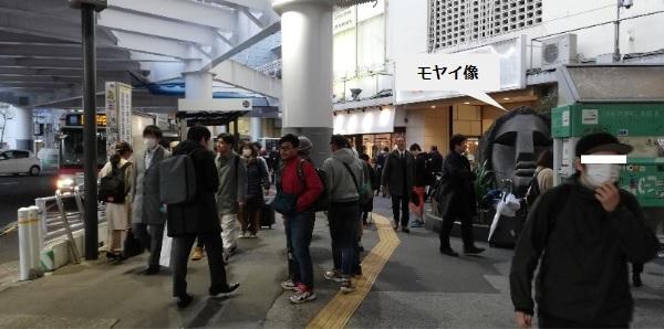 渋谷駅西口モヤイ像前