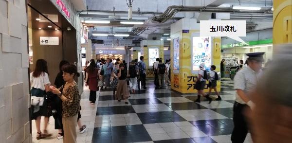 渋谷駅玉川改札前の通路