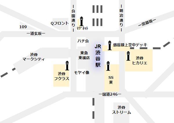 渋谷駅構内図(展望施設map)