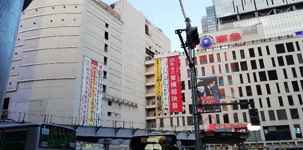 渋谷駅東急百貨店東横店を西口から見た外観