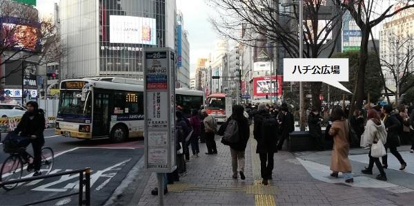 渋谷ハチ公広場前