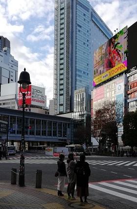 渋谷マークシティの外観