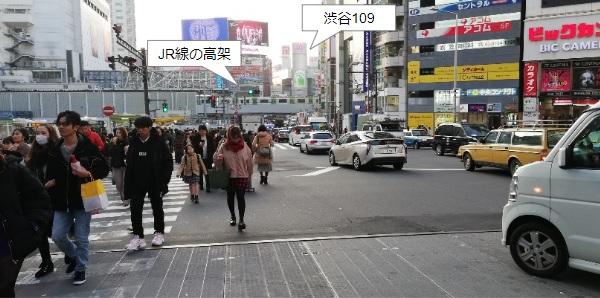 渋谷宮益坂交差点から渋谷109へ