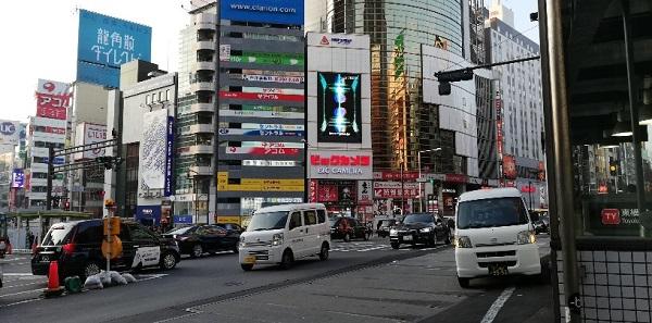 渋谷宮益坂交差点