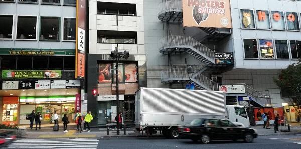 道玄坂渋谷プライム前の信号
