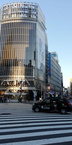 渋谷Qフロントの外観