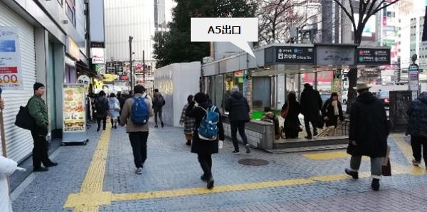 渋谷スクランブル交差点のA5出口前