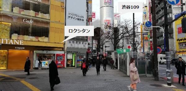 渋谷109、スクランブル交差点前