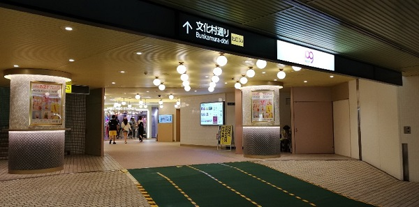 渋谷109B2入り口(A2出口から109への連結口)