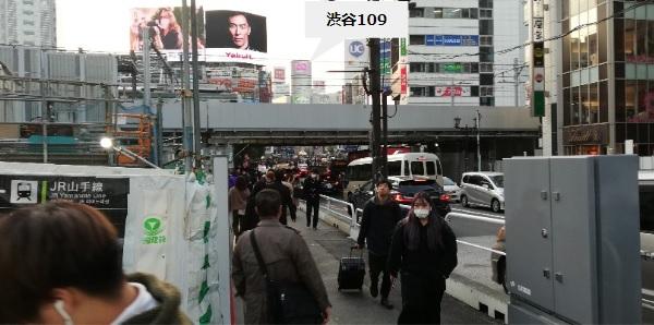 渋谷109へ向かう(渋谷駅JR線高架下あたりから)