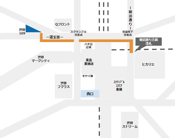 渋谷109への行き方(銀座線明治通り方面改札からの経路)
