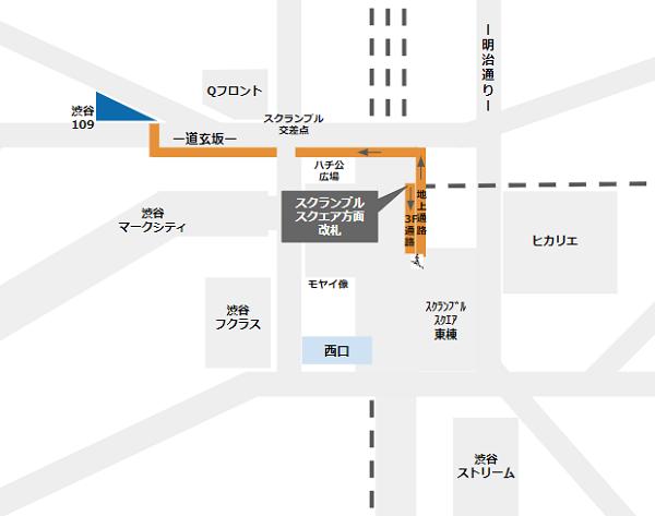 渋谷109への行き方(銀座線スクランブルスクエア方面改札からの経路)