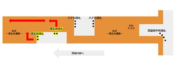 渋谷109への行き方(半蔵門/田園都市線道玄坂改札からの経路)