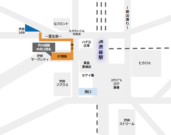 渋谷109への行き方(京王井の頭線中央口改札からの経路)