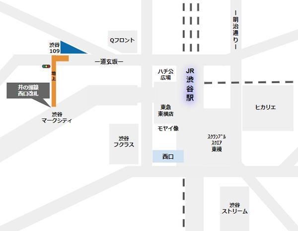 渋谷109への行き方(京王井の頭線西口改札からの経路)