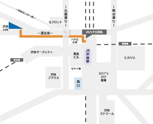 渋谷109への行き方(JR線ハチ公改札からの経路)