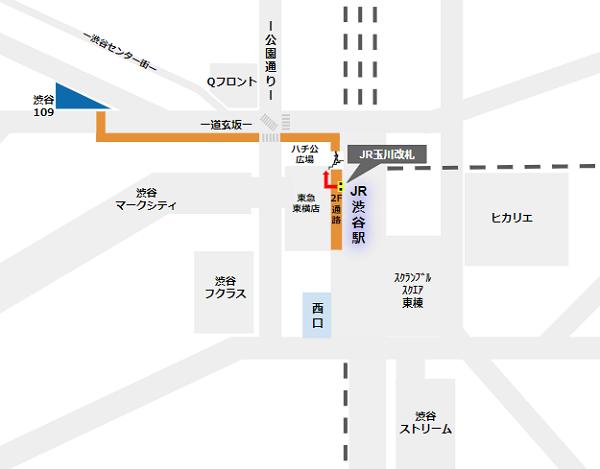 渋谷109への行き方(JR線玉川改札からの経路)