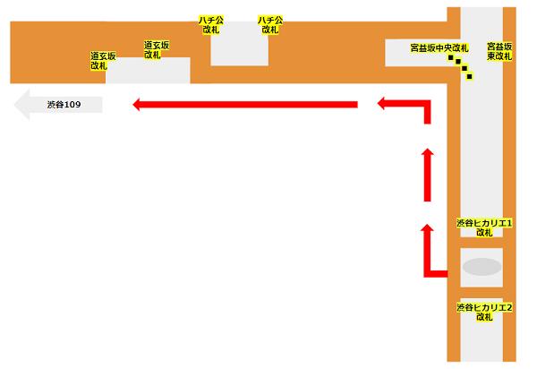 渋谷109への行き方(東横/副都心線ヒカリエ改札からの経路)
