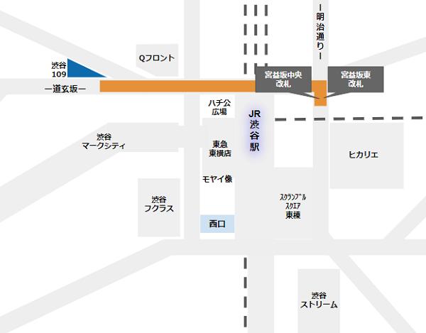 渋谷109への行き方(東横/副都心線宮益坂改札からの経路)