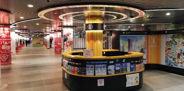 東急東京メトロ観光案内所