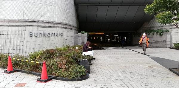 渋谷Bunkamura(ハチ公口)