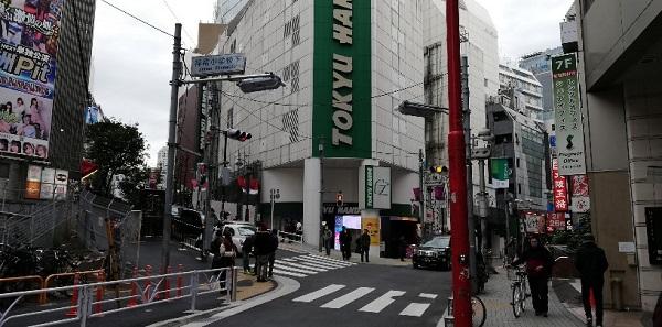 渋谷駅ハチ公口(東急ハンズ)