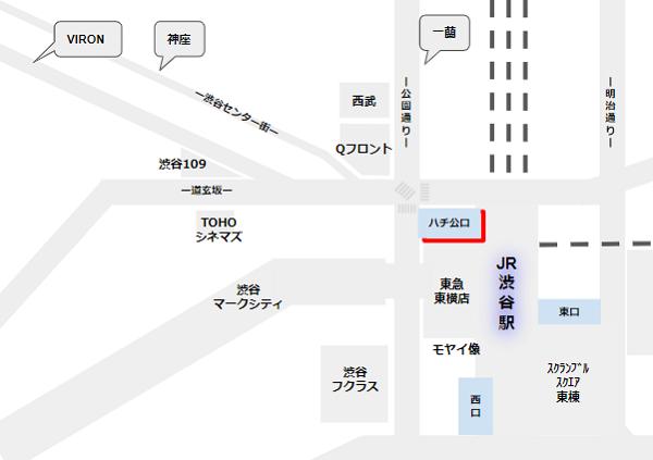 渋谷駅ハチ公口ベーカリー、ラーメン屋
