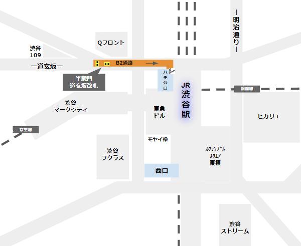 渋谷駅ハチ公口への行き方(半蔵門/田園都市線道玄坂改札からの経路)