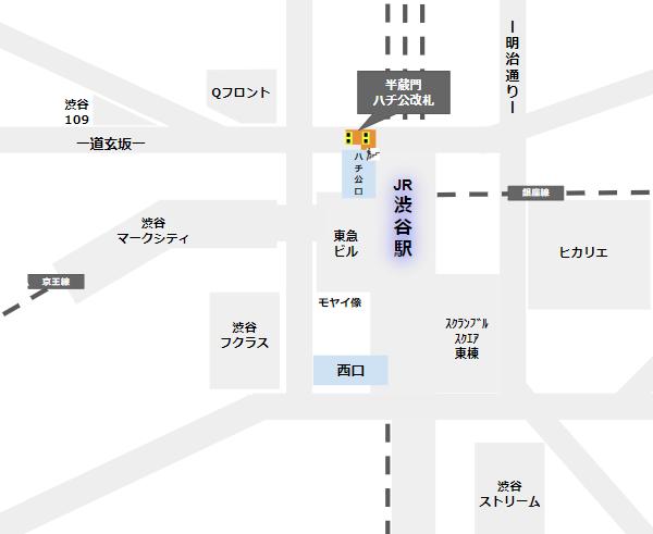 渋谷駅ハチ公口への行き方(半蔵門/田園都市線ハチ公改札からの経路)