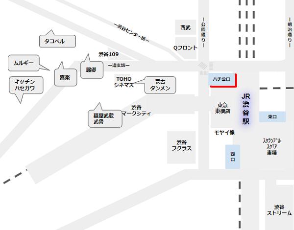 渋谷駅ハチ公口のレストランとラーメン屋map