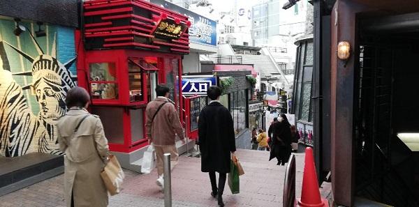 渋谷駅ハチ公口、スペイン坂