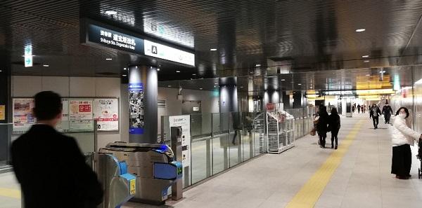 渋谷駅半蔵門/田園都市線の道玄坂改札前の通路