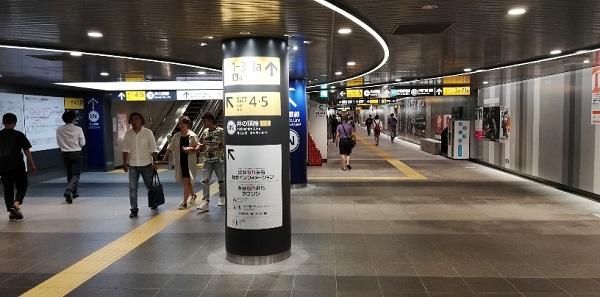 渋谷駅半蔵門/田園都市線道玄坂改札前の通路